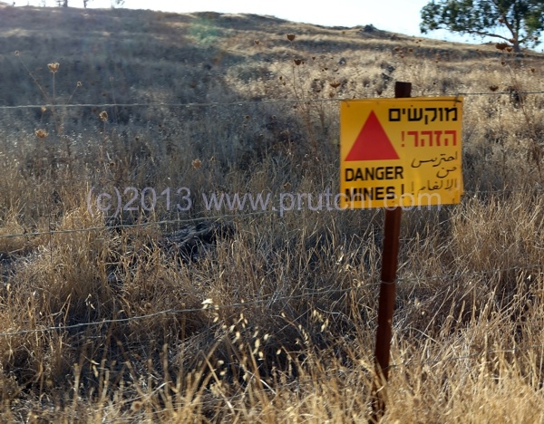 Minefield in Gallil Golan Heights Israel David Prutchi PhD