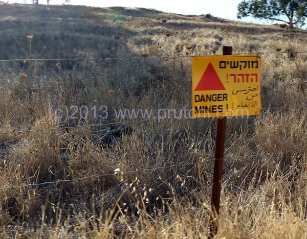 Minefield in Gallil Golan Heights Israel David Prutchi PhD